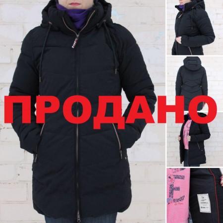 Женская зимняя куртка O'Neill Lw Control Jacket