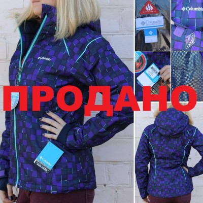 Женская лыжная куртка Columbia Sportswear Women's Snow Front Jacket