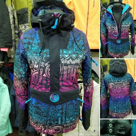 Женская лыжная куртка O'Neill Anorak