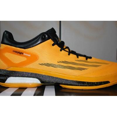 Мужские баскетбольные кроссовки Adidas Crazylight